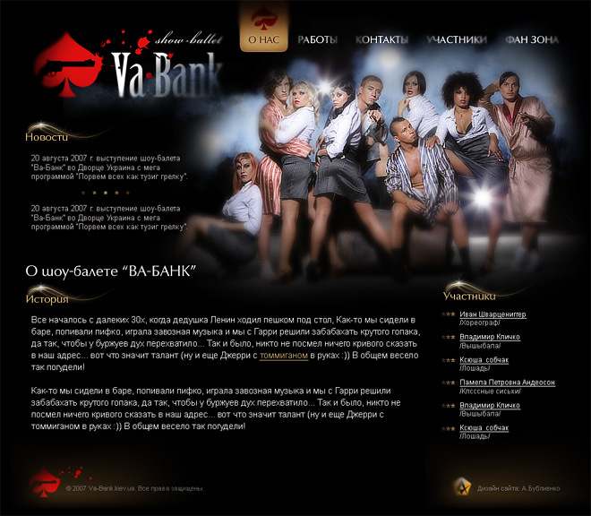 vabank-design3