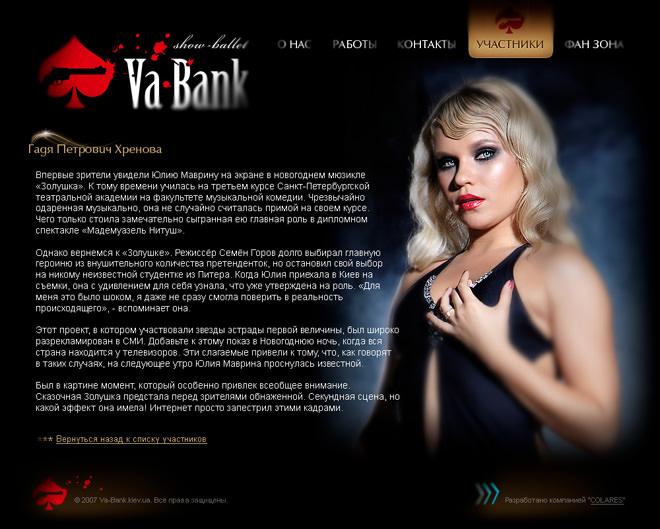 vabank-design4