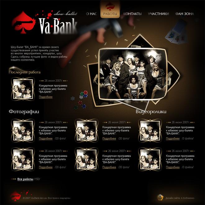 vabank-design5
