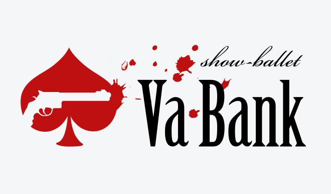 дизайн логотипа Ва-банк